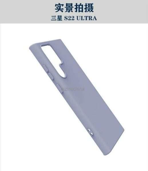 سامسونج جالكسي اس 22 الترا – Samsung Galaxy S22 Ultra صور أغطية حماية تكشف التصميم الجديد