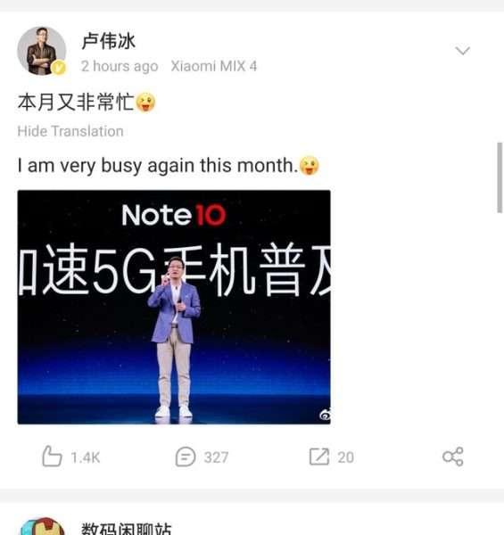 ريدمي نوت 11 – Redmi Note 11 تلميحات رسمية حول موعد إطلاق السلسلة المنتظرة