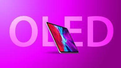 ابل توقف تطوير Apple iPad بشاشة OLED مقاس 10.86 إنش .. فما السبب؟