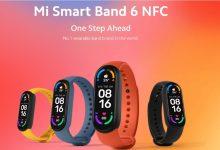 شاومي مي سمارت باند 6 ان اف سي Xiaomi Mi Smart Band 6 NFC تصل المتاجر العالمية