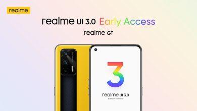 ريلمي جي تي Realme GT 5G يحصل على تحديث Realme UI 3.0 التجريبي
