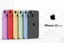 ايفون 13 - iPhone 13 سيحصل على شاشات BOE بدلا من Samsung .. فهل تحدث أزمة ؟