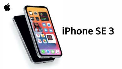 ايفون اس اي 3 - Apple iPhone SE 3 تسريب التصميم والمواصفات