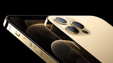 ايفون 14 - iPhone 14 السلسلة تتألق مع خيارات ذاكرة خرافية